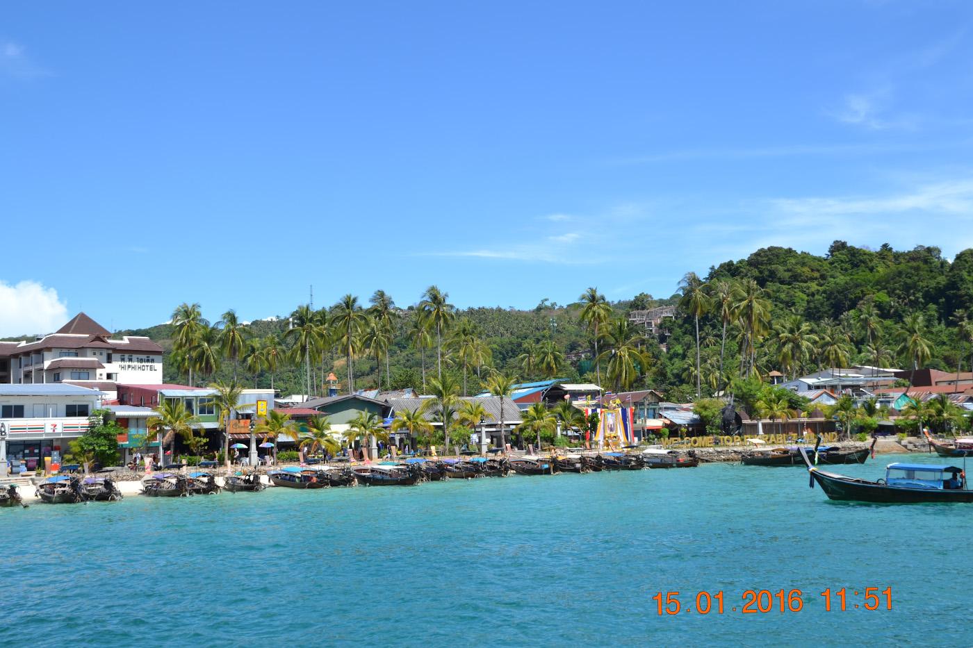 Фотография 5. Вид на катера на острове Пхи Пхи Дон. 1/320, 9.0, 100, 55.