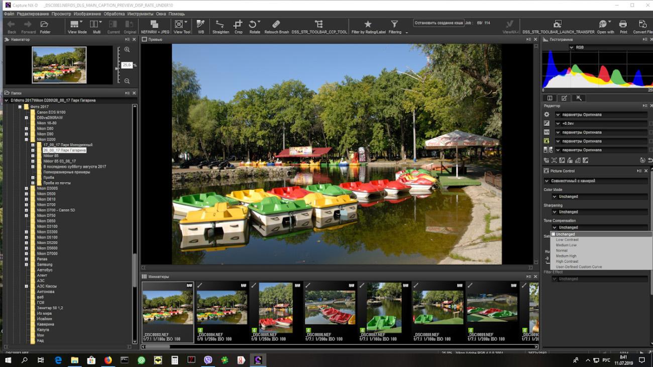 Цветокоррекция файлов с Никон Д200 в Лайтруме.
