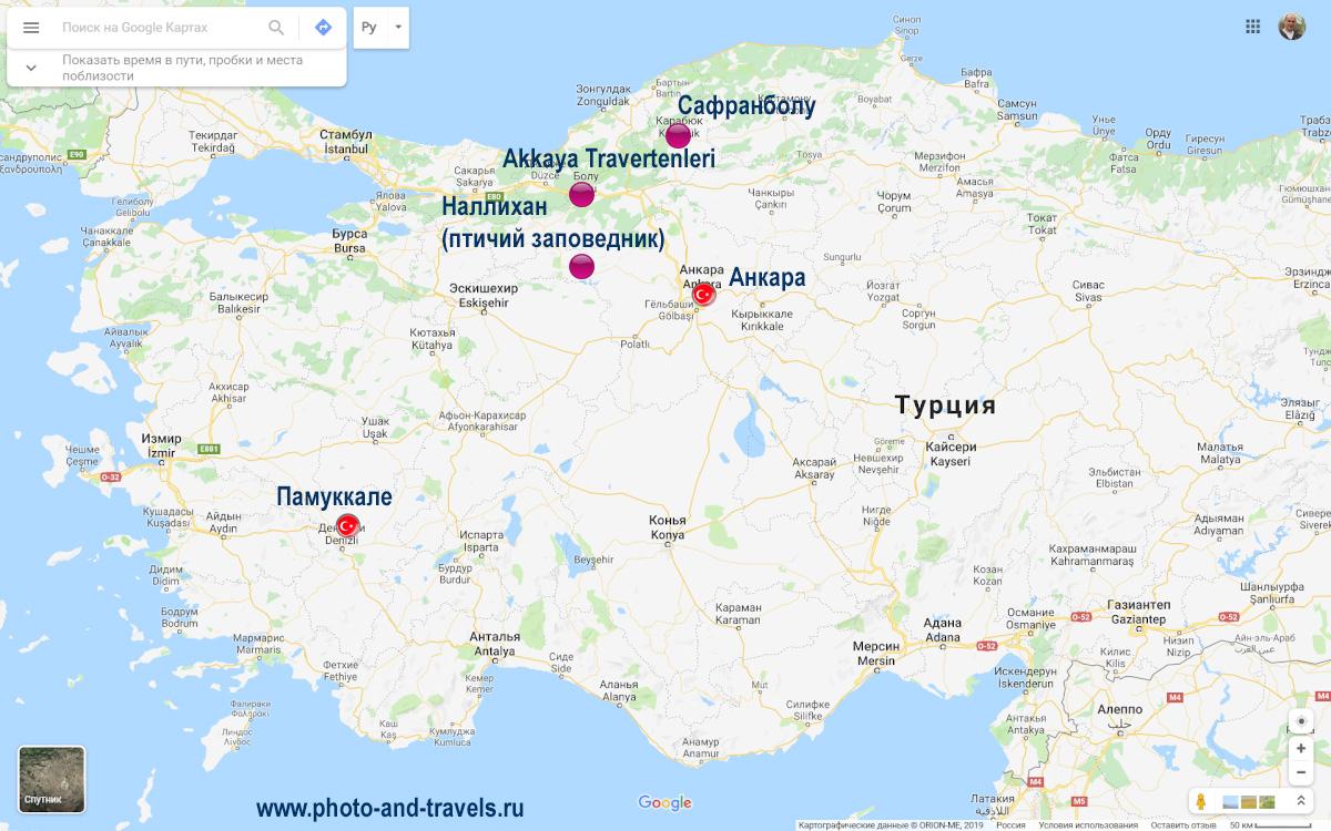 Травертиновые террасы Аккая - аналог Памуккале. Карта маршрута.