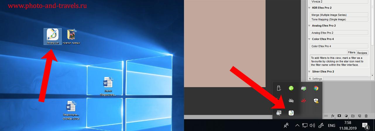 7. Ярлык драйвера XP-PEN на рабочем столе в панели задач Windows.