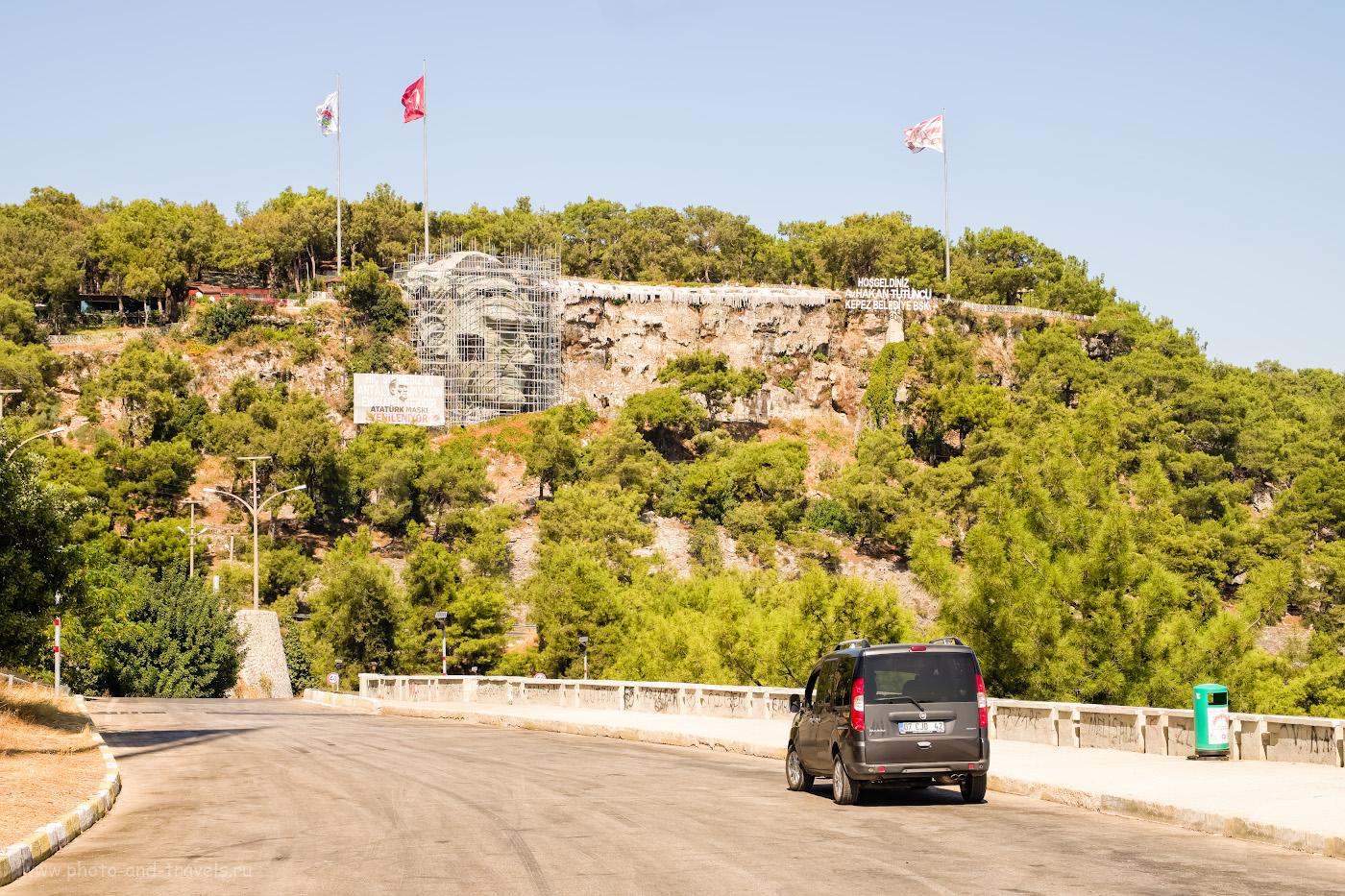Фото 11. Вид на голову Ататюрка со смотровой площадки внизу. Интересные места в Анталии, которые можно посетить, отдыхая с детьми. 1/250, 8.0, 200, +0.67, 45.