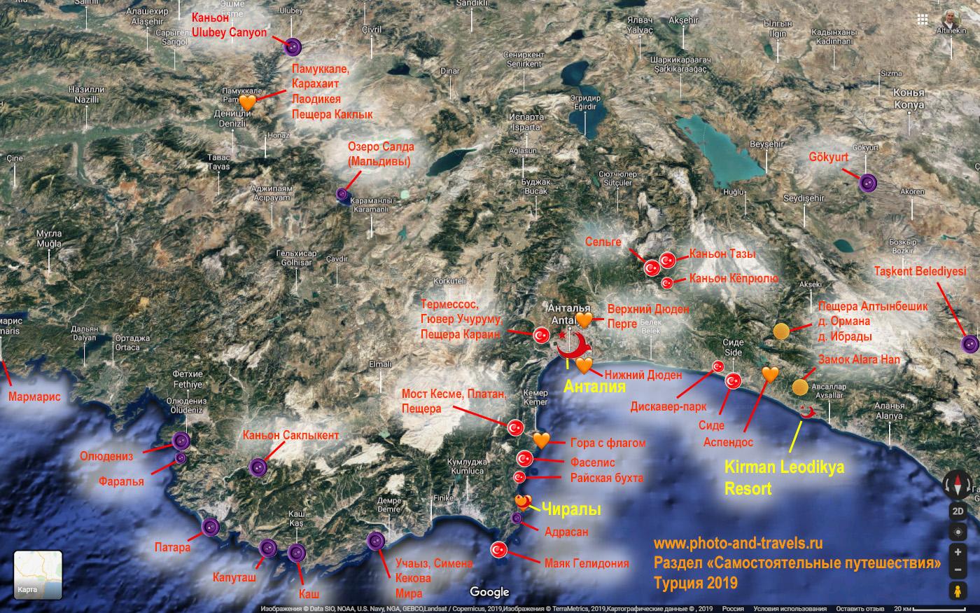 3. Карта расположения интересных мест в окрестностях Кемера, Чиралы, Анталии, Манавгата, Сиде и Алании. Какой курорт выбрать, чтобы было недалеко от достопримечательностей, что можно посетить, отдыхая в Турции с маленькими детьми?