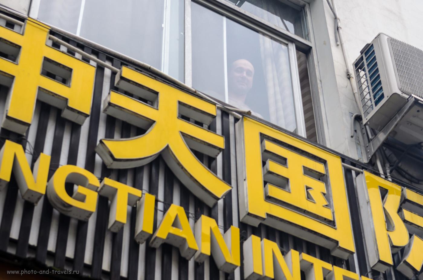 """Фото 1. Отдых в Китае. Окна хостела """"Wulingyuan Zhongtian International Youth Hostel"""". Могу посоветовать этот отель, если вы едете на экскурсию в национальный парк Чжанцзяцзе в Китае. Снято на зеркалку Nikon D5100 с объективом Nikon 17-55mm f/2.8."""