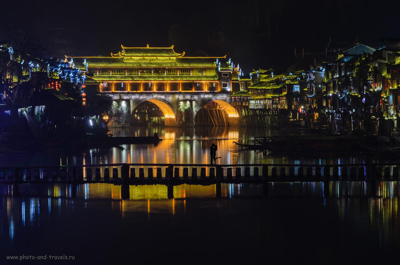 16. Мост радуги (Hong Qiao) в городе Фенхуан (Fenghuang) в Китае. Что посмотреть и как добраться на общественном транспорте. 10, 11.0, 100, 125.