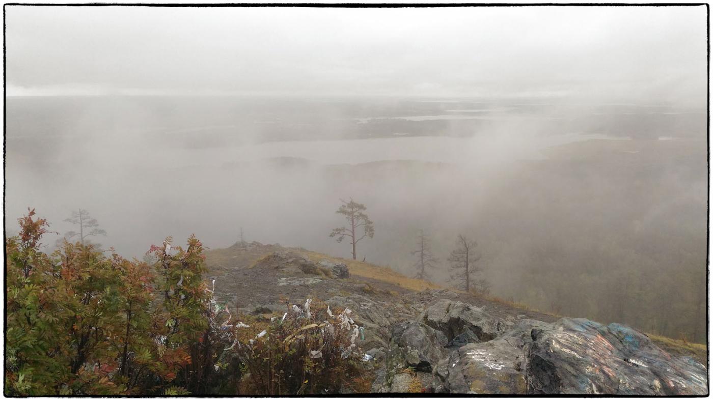 29. Виды с вершины горы Сугомак. Снято на смартфон.