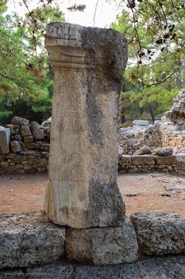 Фотография 12. Остатки колонны или какого-то сооружения в Фаселисе. Отзывы туристов о самостоятельной экскурсии. 1/250, 2.8, 500, 16.