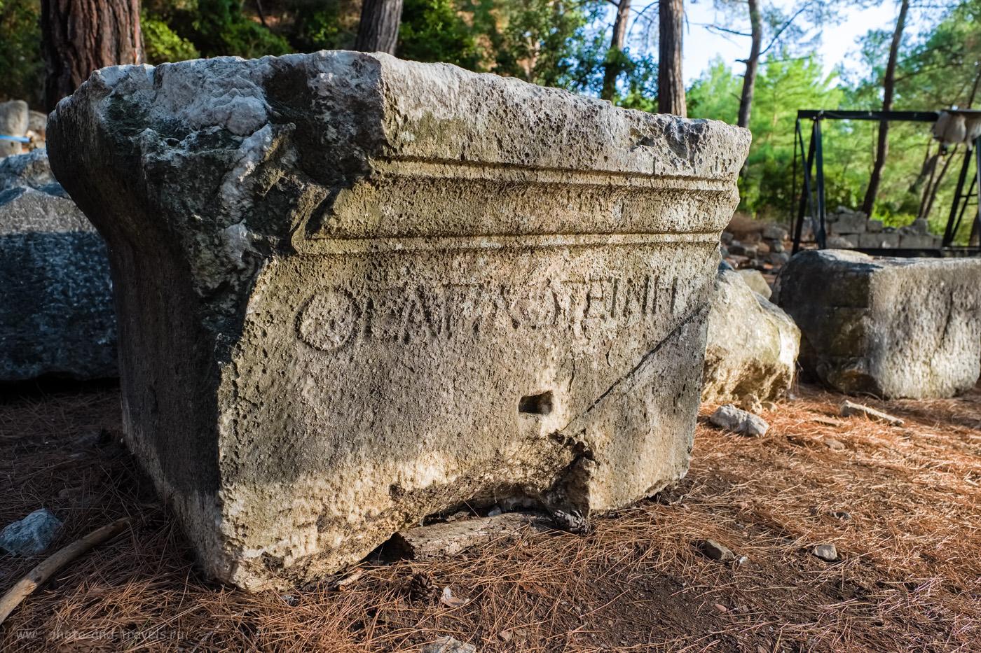 20. Возможно, это - остатки ворот Адриана в Фаселисе. 1/140, 4.0, 200, 16.