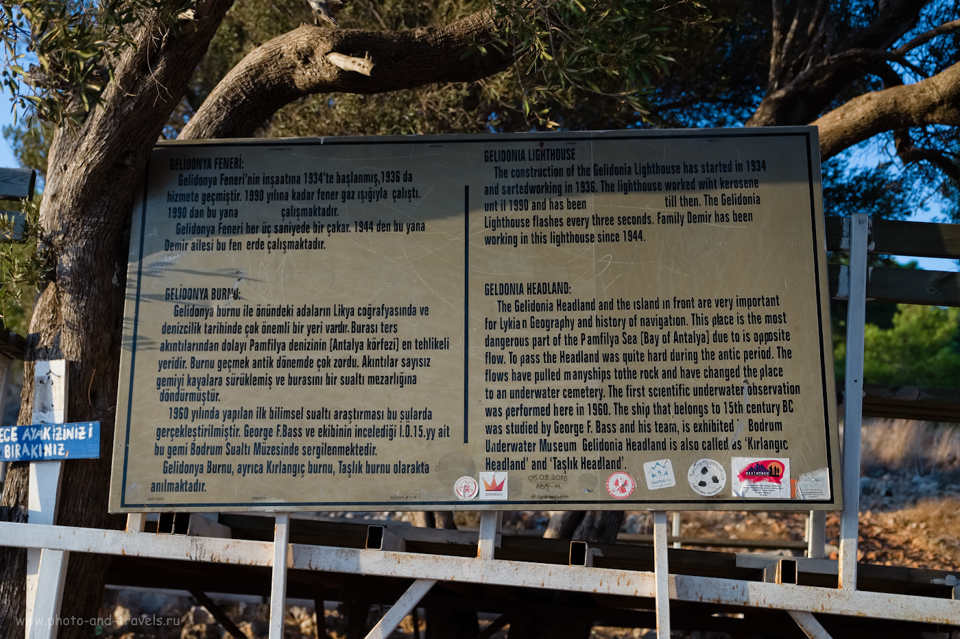 Фото 16. Информационный щит рядом с маяком Гелидония. 1/800, 2.8, 200, -0.67, 32.