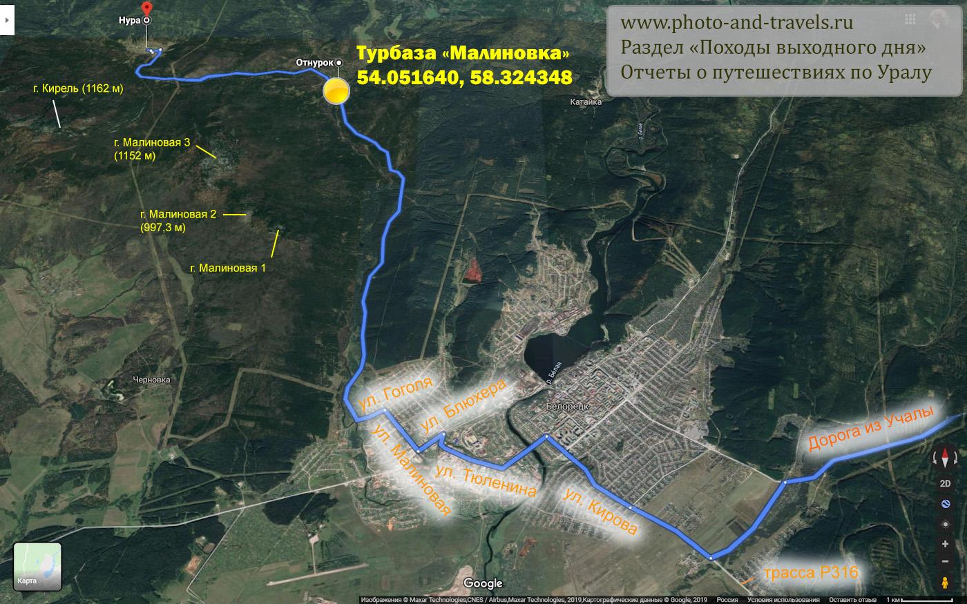9. Схема, поясняющая, как из Белорецка попасть на турбазу «Малиновка» в хуторе Отнурок.