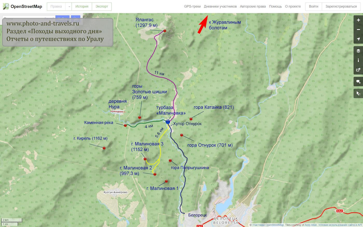 10. Карта, поясняющая расположение горных вершин по отношению к хутору Отнурок и турбазе «Малиновка».