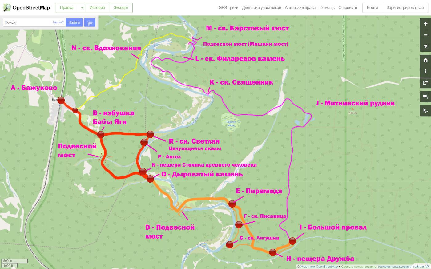 Карта со схемой пешеходных маршрутов в природном парке Оленьи ручьи.