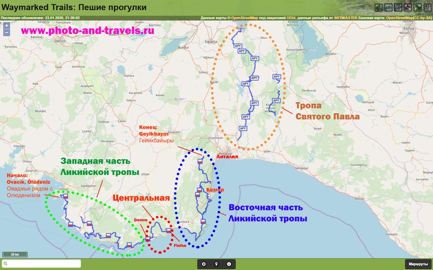 21. Карта участков Западной, Центральной и Восточной Ликийской тропы в Турции. А также -схема расположения Тропы Святого Павла.