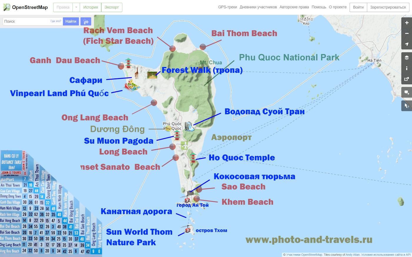 21. Карта со схемой расположения самых известных достопримечательностей острова Фукуок во Вьетнаме. Таблица расстояний между интересными местами.