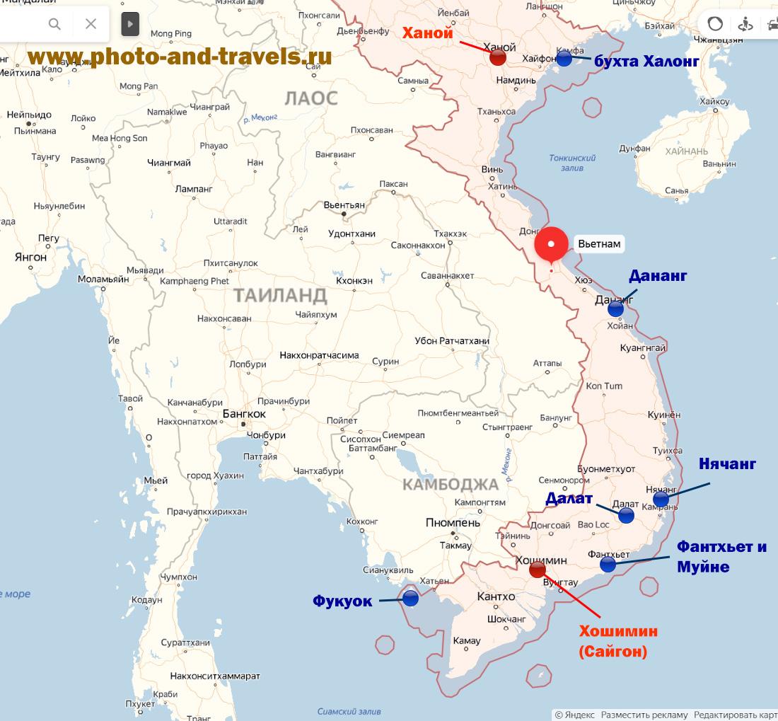 2. Карта со схемой расположения курортов Вьетнама. Где находится Фукуок по отношению к городам Хошимин и Ханой.