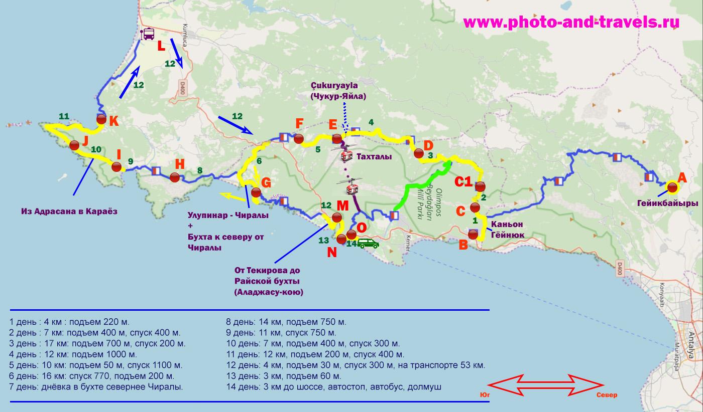 25. Карта Восточной Ликийской тропы в Турции. Какие участки самые красивые?