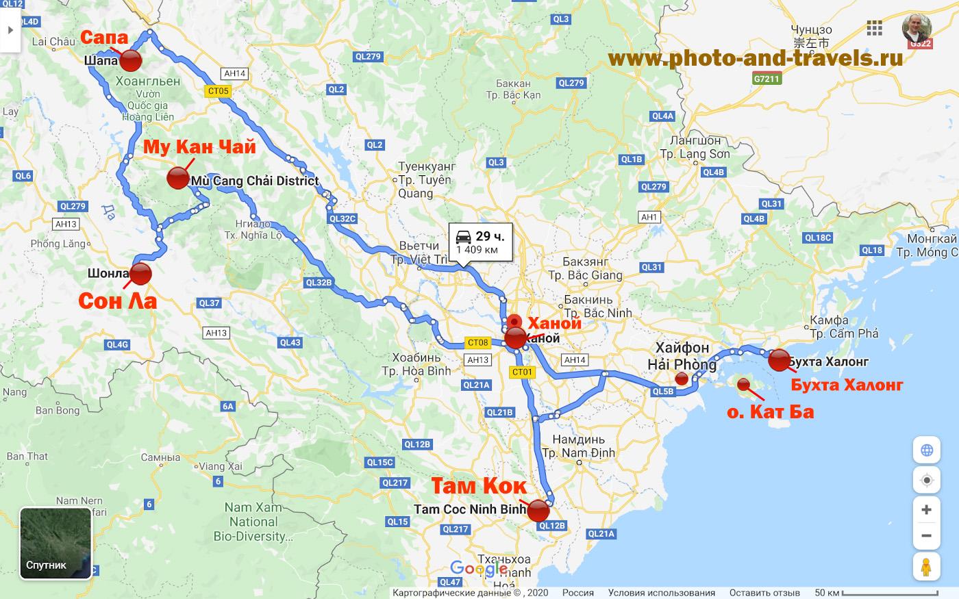 36. Карта маршрута самостоятельного путешествия по Вьетнаму.