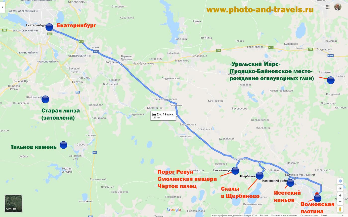 Карта со схемой, как добраться из Екатеринбурга к порогу Ревун, церкви Илии Пророка, Смолинской пещере и к Исетскому каньону в окрестностях Каменск-Уральского.