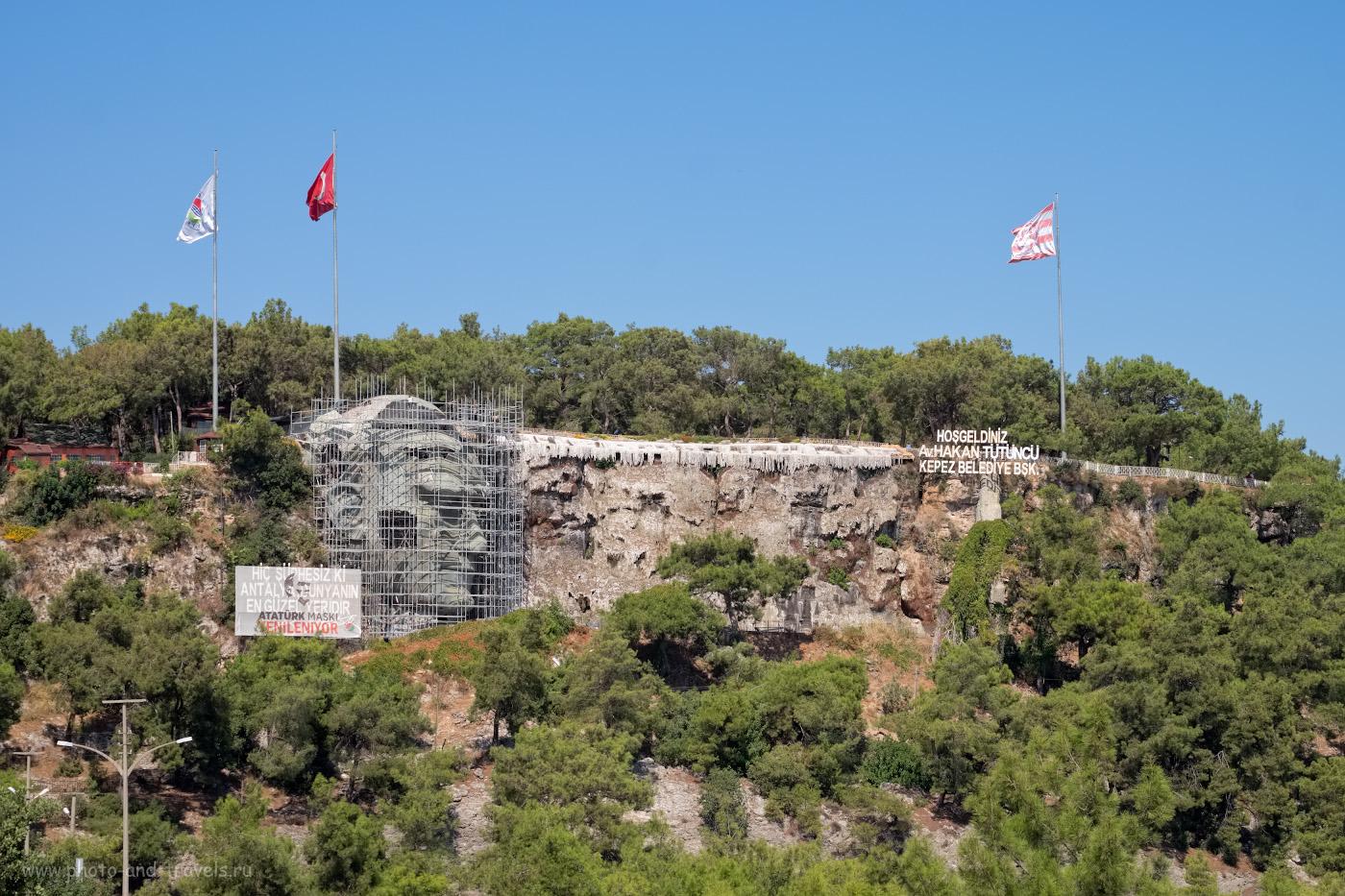 24. Голова Ататюрка. Монумент на северо-западе Анталии у смотровой площадки. Снято на Fuji X-T10 с телеобъективом Fujinon 50-200mm f/3.5-4.8. Настройки: 1/250, 9.0, 200, +0.33, 60.
