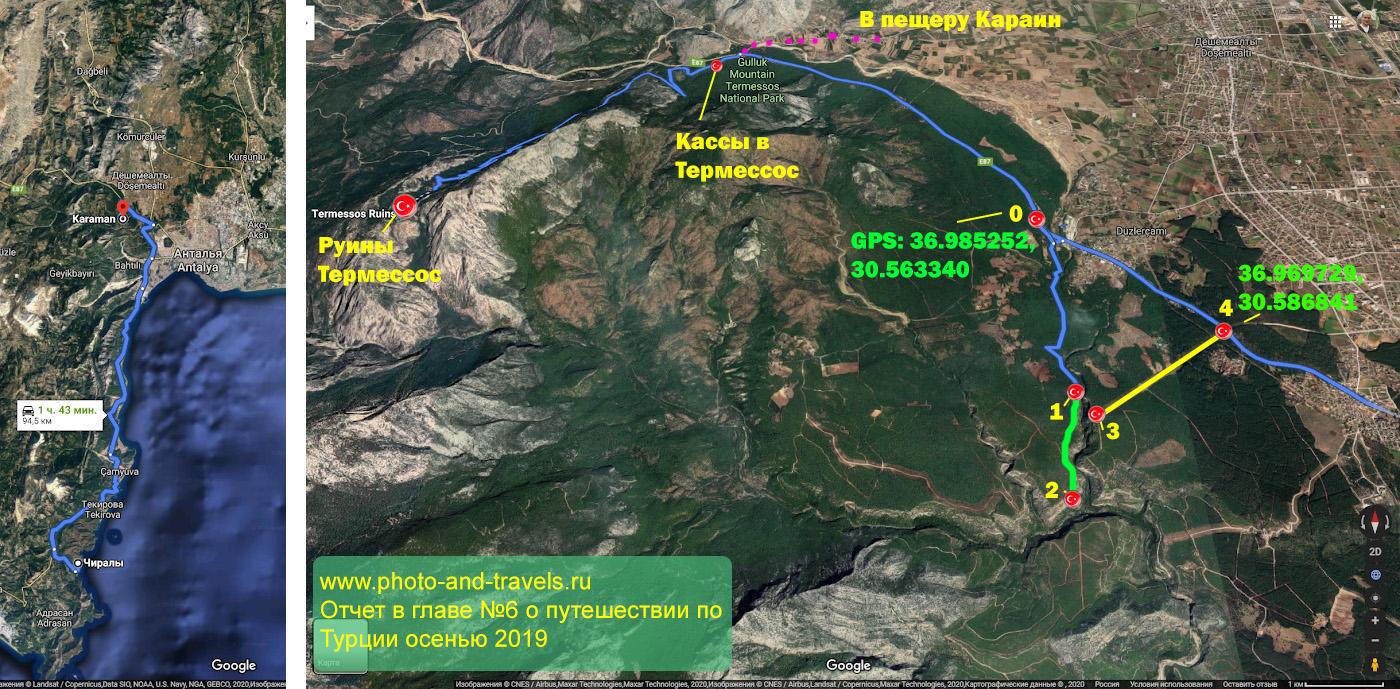 12. Карта со схемой расположения смотровых площадок в каньоне Гювер Учуруму.