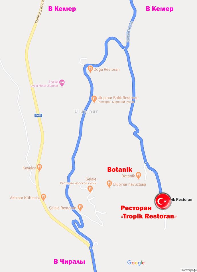 6. Карта расположения ресторанов в посёлке Улупынар, куда можно заехать пообедать по пути из Анталии в Каш.
