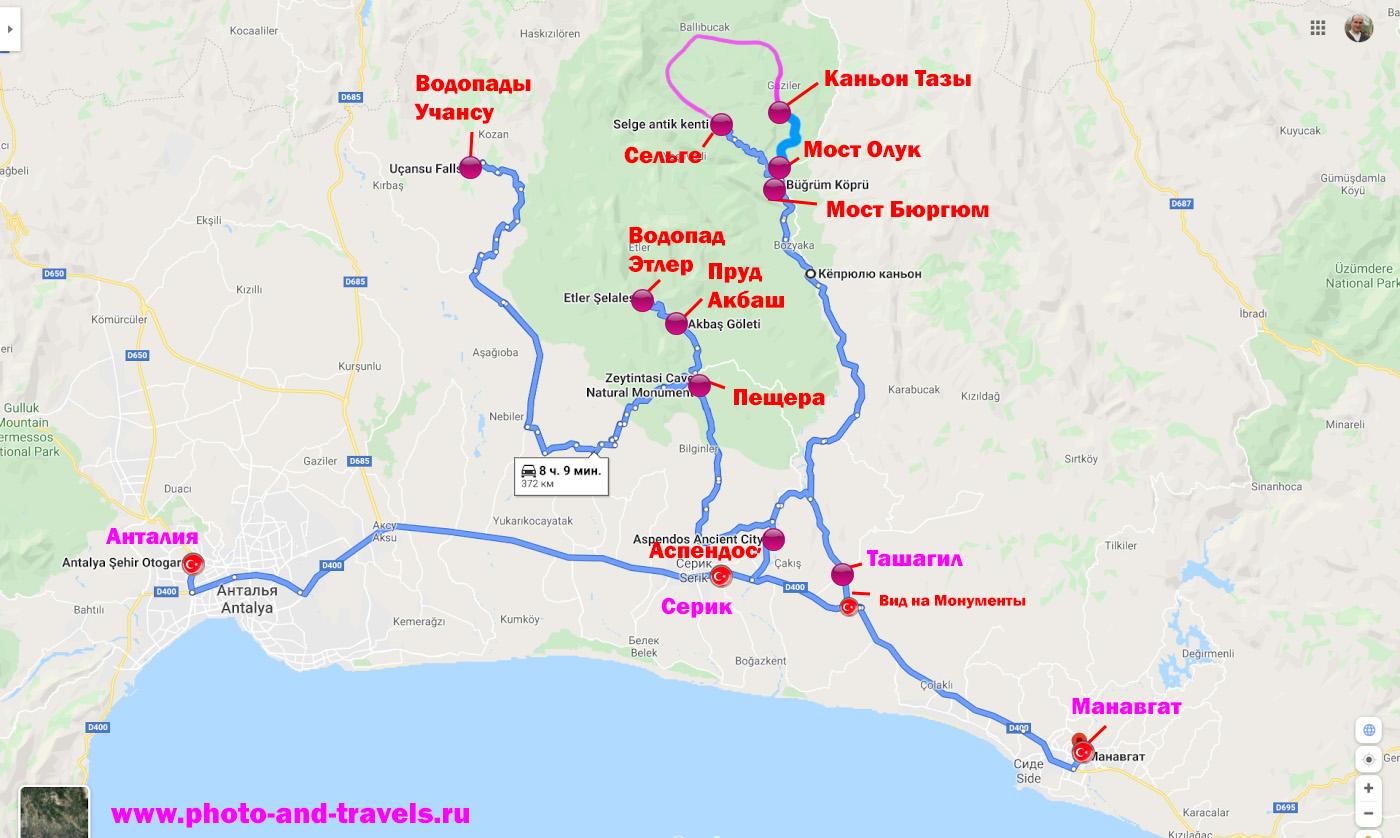 18. Карта расположения интересных мест в национальном парке «Каньон Кёпрюлю» и схема проезда со стороны Анталии, Сиде и Алании.