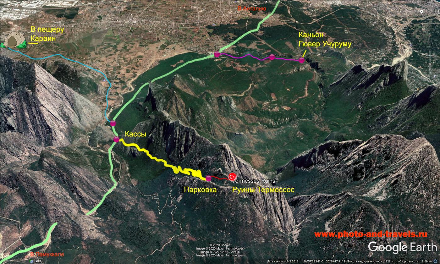 1. Карта с пояснениями, где находится руины города Термессос (Termessos Antik Kenti) относительно касс.