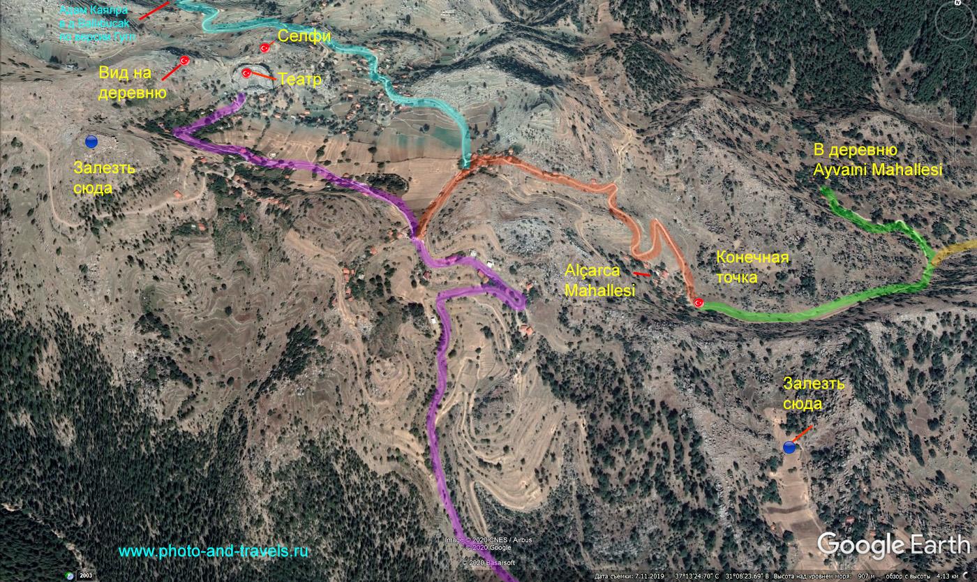 9. Карта со схемой нашего маршрута по скалам в деревне Алтынкая. Интересные достопримечательности недалеко от Сиде, Анталии и Алании.
