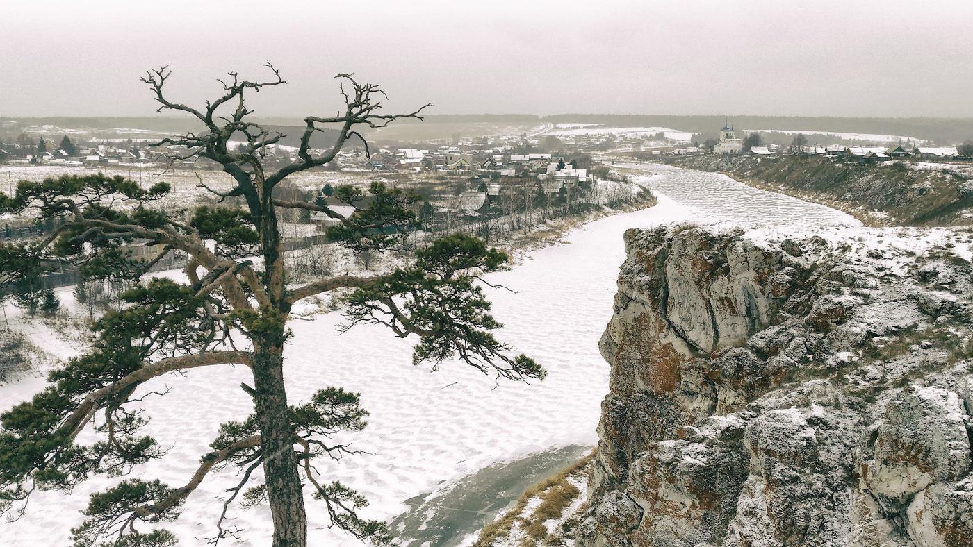 41. Виды со Слободского камня ранней зимой. Снято на смартфон.