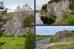 Otzyv o podieeme na skaly TSerkovnyi kamen i SHaitan-kamen v sele Aramashevo Karta osvoeniia Urala russkimi i skhema rasseleniia narodov do prikhoda kolonizatorov