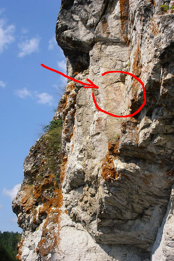 """2. Рисунок оленя на скале Писаница в парке """"Оленьи ручьи. Если смотреть карту, расположена она рядом со скалой Лягушка к югу от смотровой площадки """"Пирамида"""" на маршруте """"Большой круг""""."""