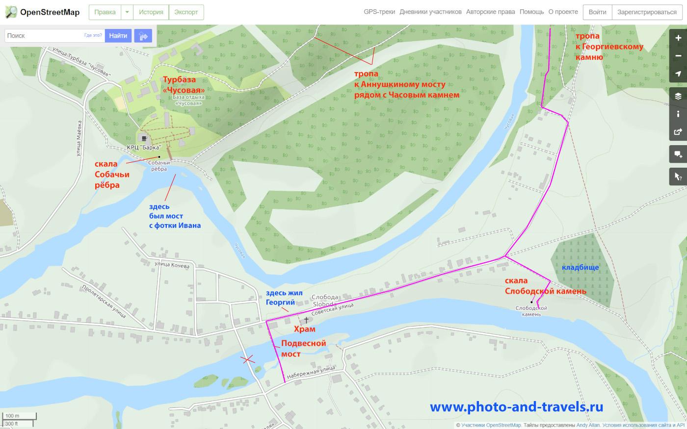 30. Карта со схемой расположения действующего подвесного моста, дополнительного и маршрутом к скале Слободской камень на окраине села Слобода.