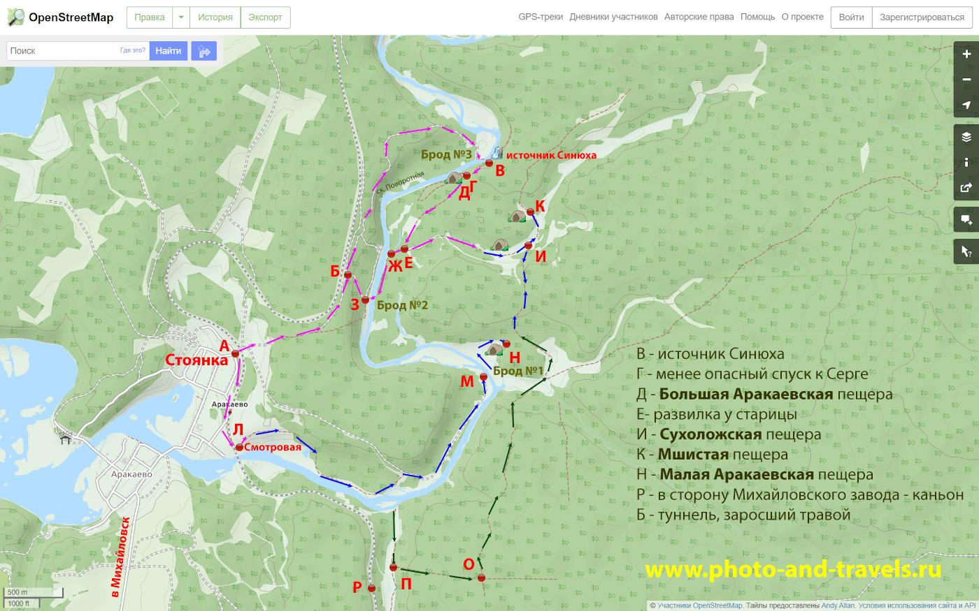 4. Карта со схемой реального маршрута, по которому я дошел до Большой Аракаевской пещеры, проверил дорогу до пещеры Мшистая и вернулся в Аракаево.