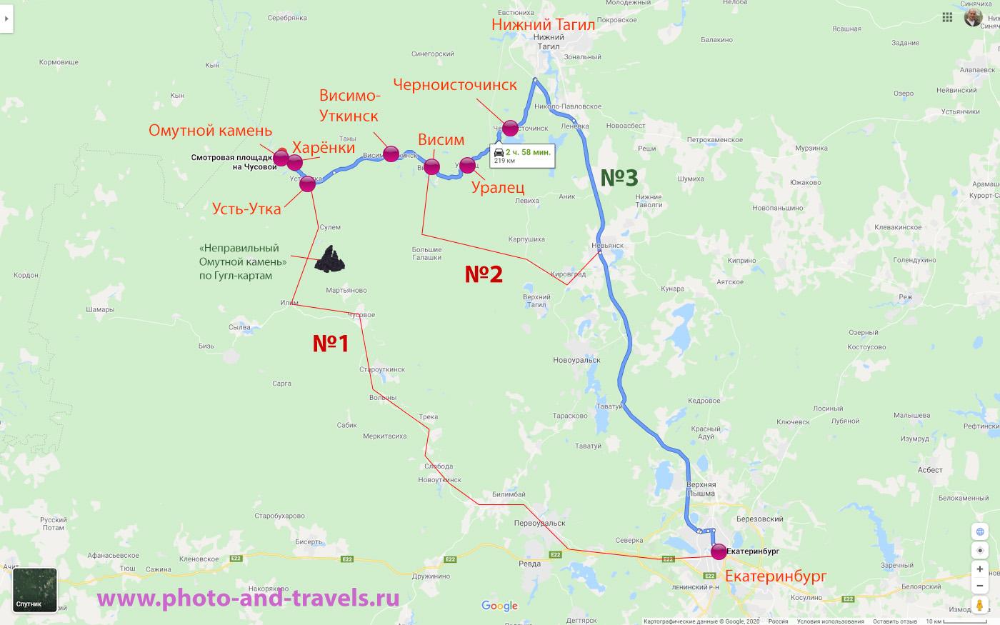 22. Карта маршрута с описанием, как добраться к Висимо-Уткинскому водопаду и Омутному камню. Приведу координаты GPS по маршруту: