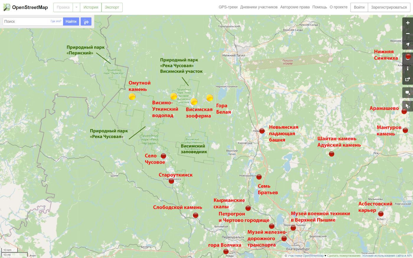 26. Карта со схемой расположения оленьей фермы, водопада и Омутного камня по отношению к другим достопримечательностям, что можно посетить на машине в Свердловской области.