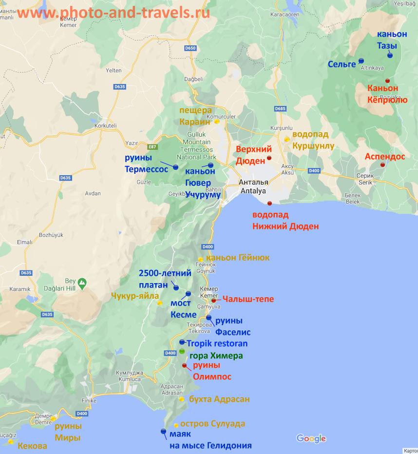7. Карта, поясняющая, где находится гора Химера по отношению к курортам Анталия, Бельдиби, Гёйнюк, Кемер, Кириш, Чамьюва и Текирова.