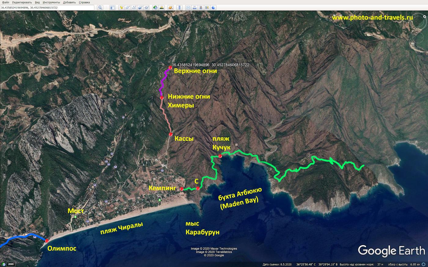 9. Карта со схемой расположения касс, тропы на Нижние и Верхние огни Химеры, а также пляжа Кючюк (Küçük plaj).