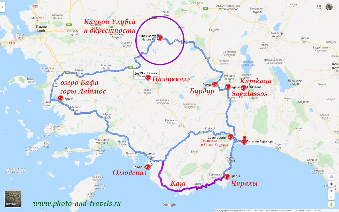 38. Карта маршрута путешествия на машине из Олюдениза, Анталии или Кемера в Памуккале и окрестности.