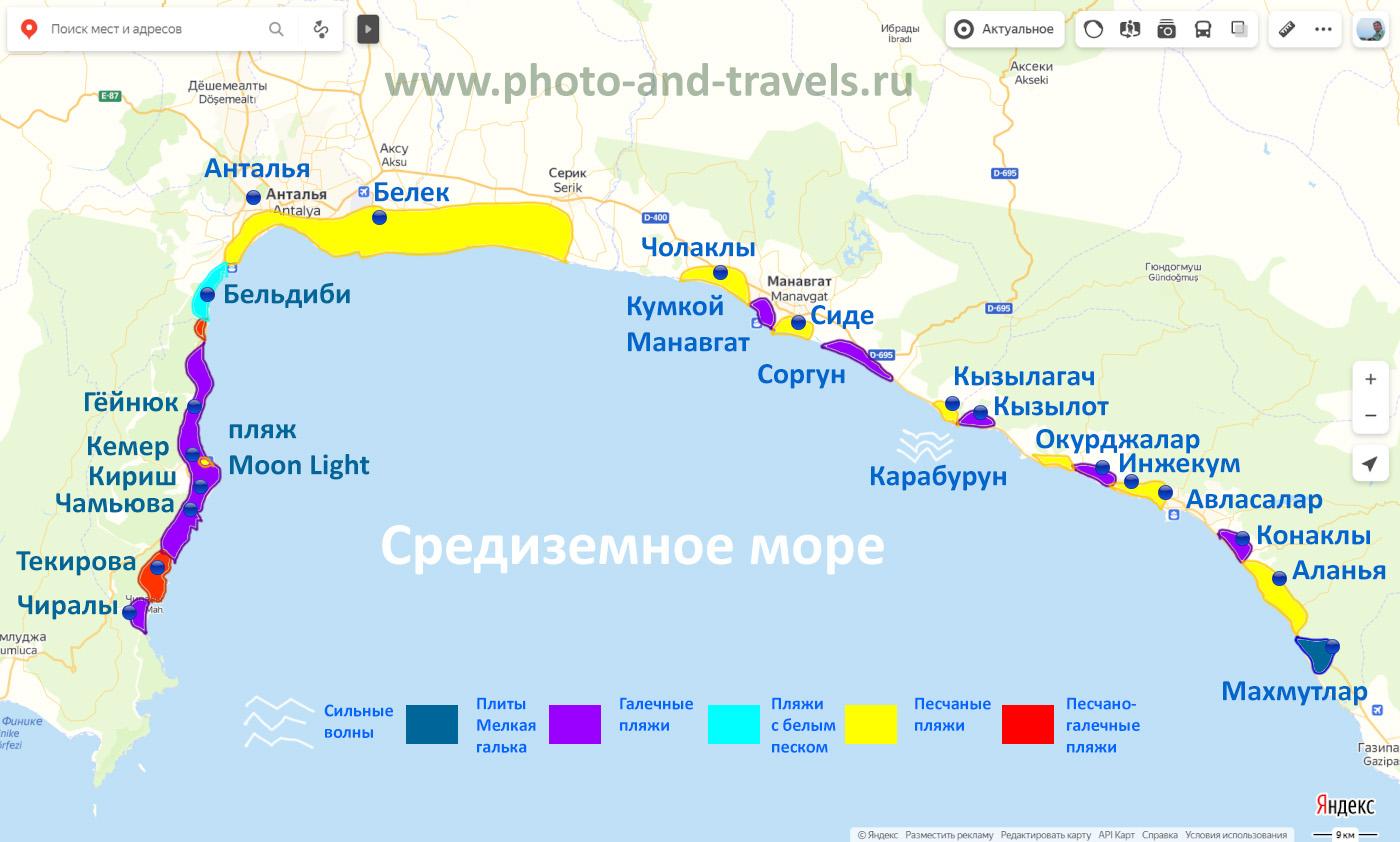 38. Карта со схемой расположения песчаных и галечных пляжей в Кемере, Анталии, Сиде и Алании.