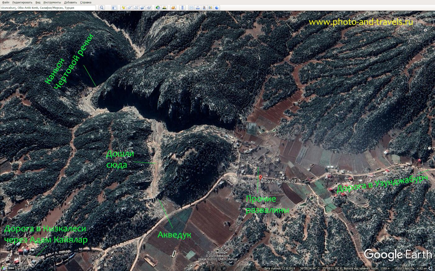11. Карта со схемой расположения каньона, акведука и руин Ольбы.