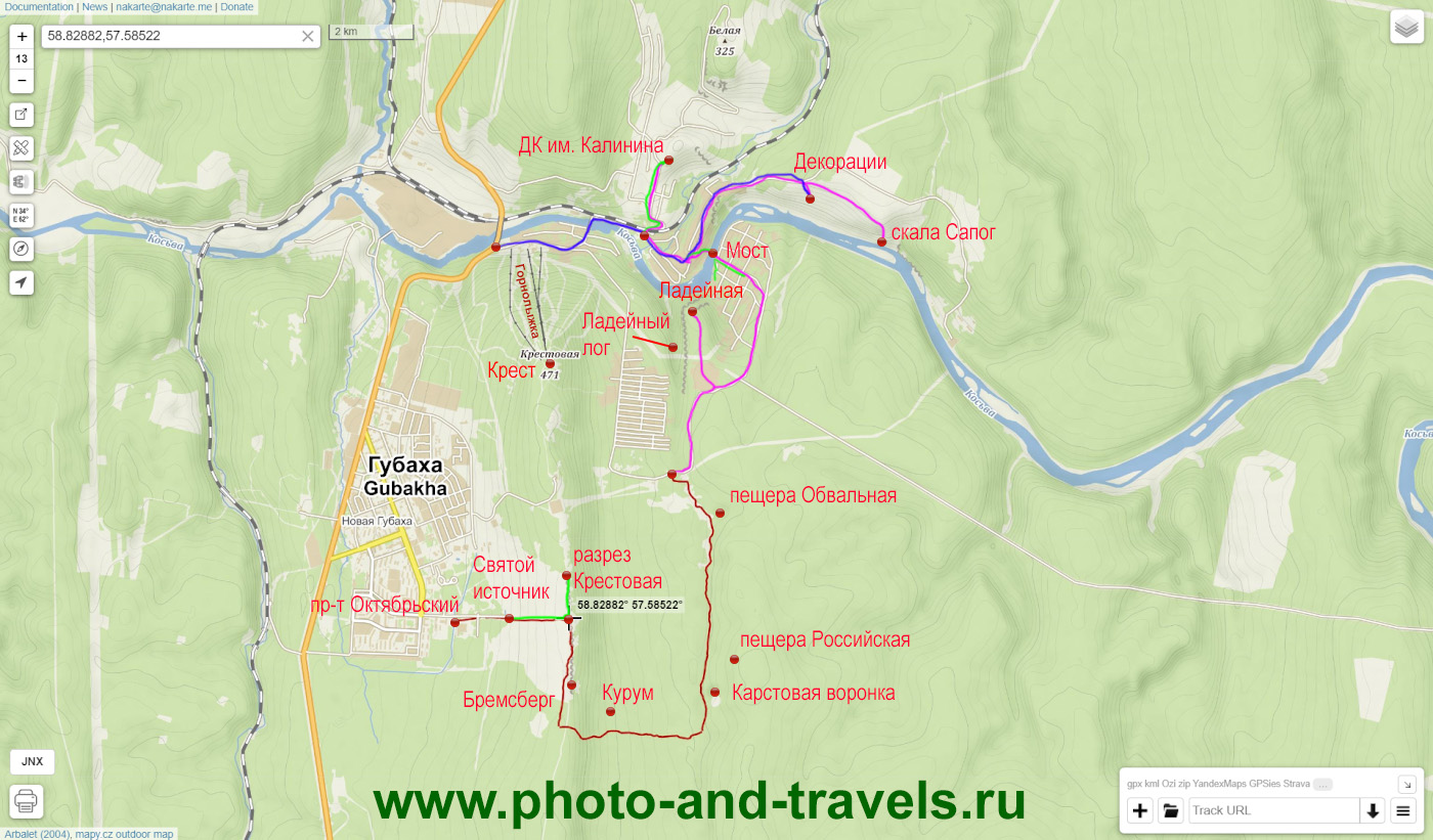 13. Карта со схемой экологической тропы «Губахинский променад» и возможным продолжением прогулки по интересным местам около Губахи.
