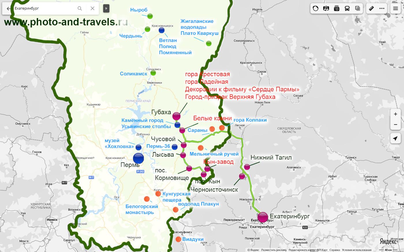 3. Карта со схемой расположения города Губаха и горы Крестовая по отношению к Перми и Екатеринбургу.