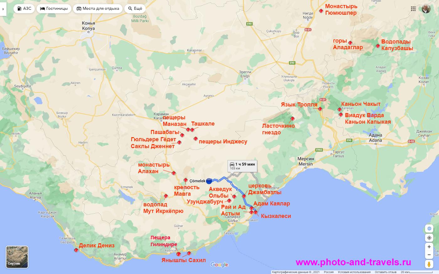 2. Карта с пояснением, как добраться к замку Гюлек (Gülek Kalesi) и «Языку Тролля». Где находятся каньоны Чакыт (Belemedik/Çakıt Vadisi) и Капыкая (Kapıkaya Kanyonu).