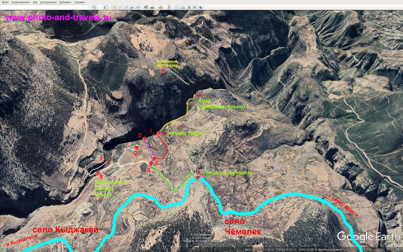 15. Карта со схемой, поясняющей, как найти Арку в каньоне Сасон, что в районе Мут провинции Мерсин.