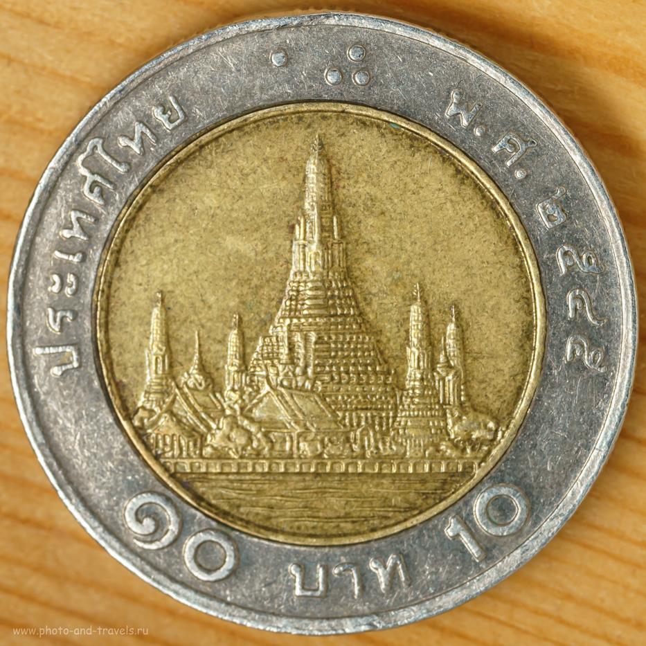 Фотография 44. Кропим картинку, или как снять монету крупнее.