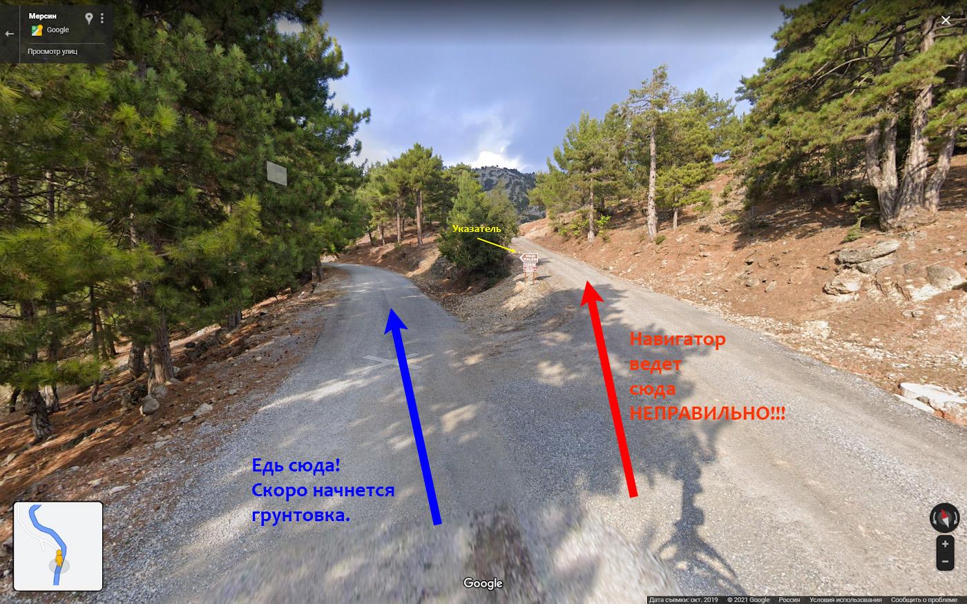 3. Чтобы добраться к «Языку Тролля» у замка Гюлек, нужно на этой развилке свернуть по указателю влево, не обращая внимания на вопли навигатора.
