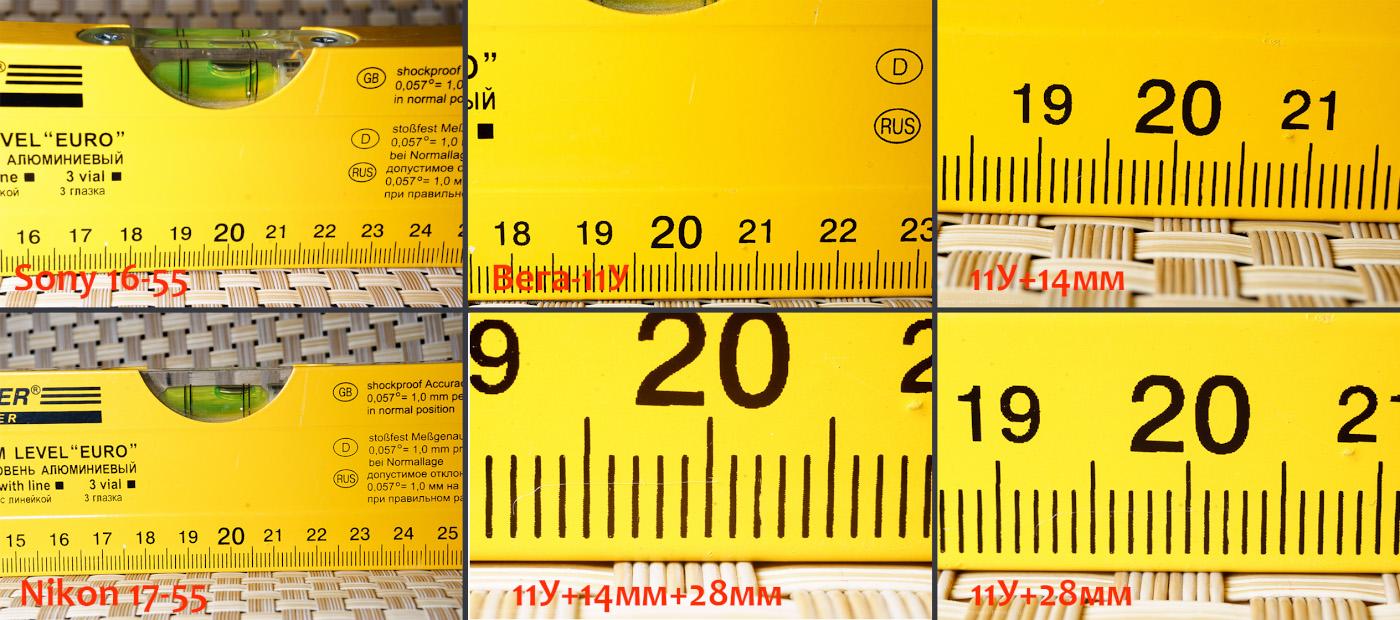 12. Как я измерял масштаб изображения, выдаваемого объективом Вега-11У при макросъемке.