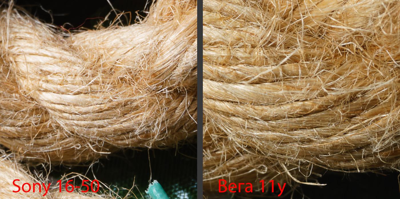 22. Сравнение качества изображения штатника Sony 16-50mm f/3.5-5.6 и Вега-11У.