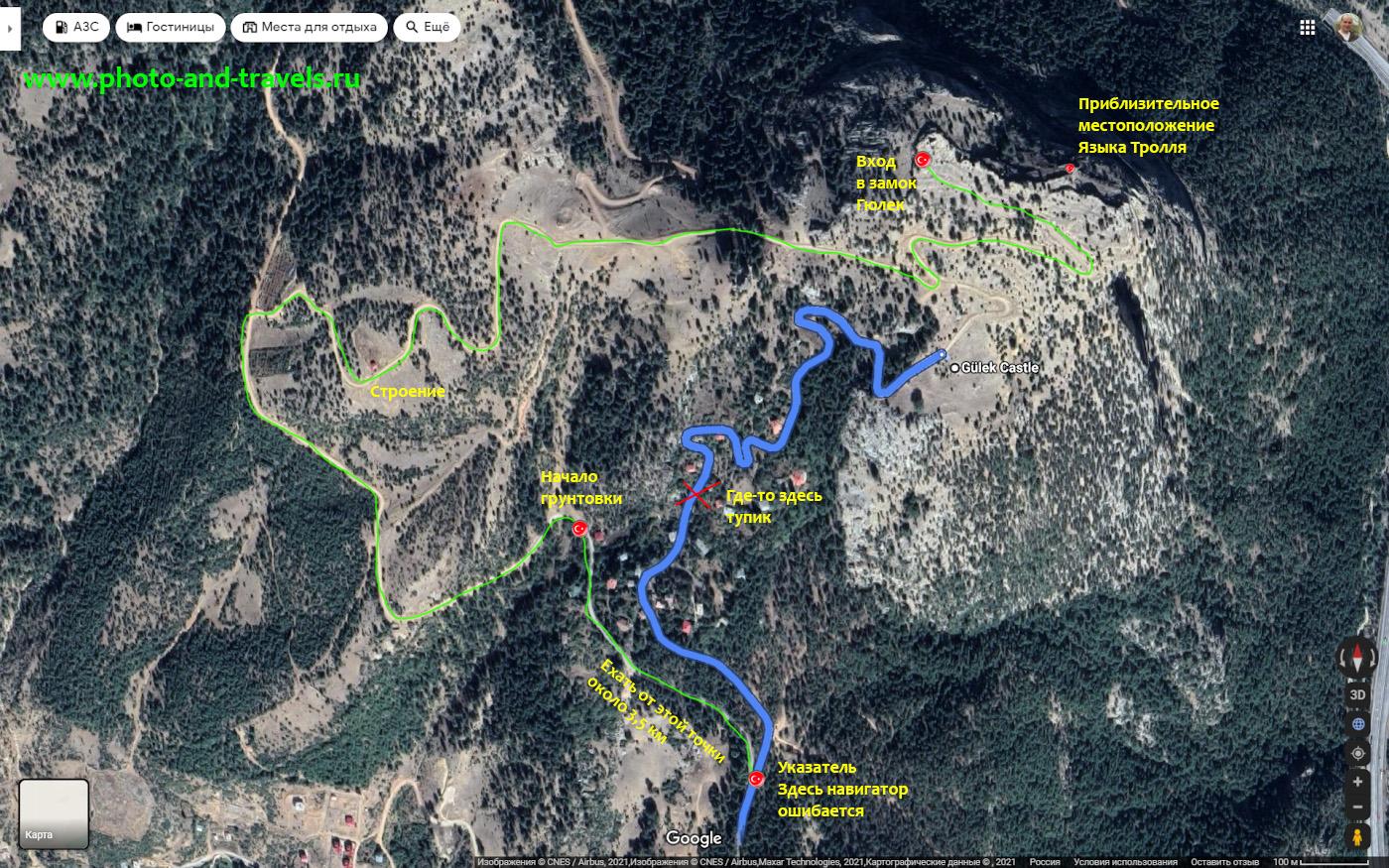 4. Карта со схемой проезда по грунтовой дороге к «Языку Тролля» у замка Гюлек (Gülek Kalesi).
