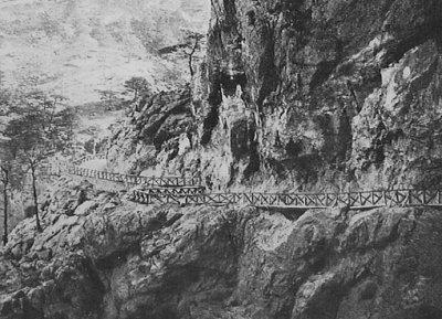 16. Еще один вид Киликийских ворот в начале XX века.