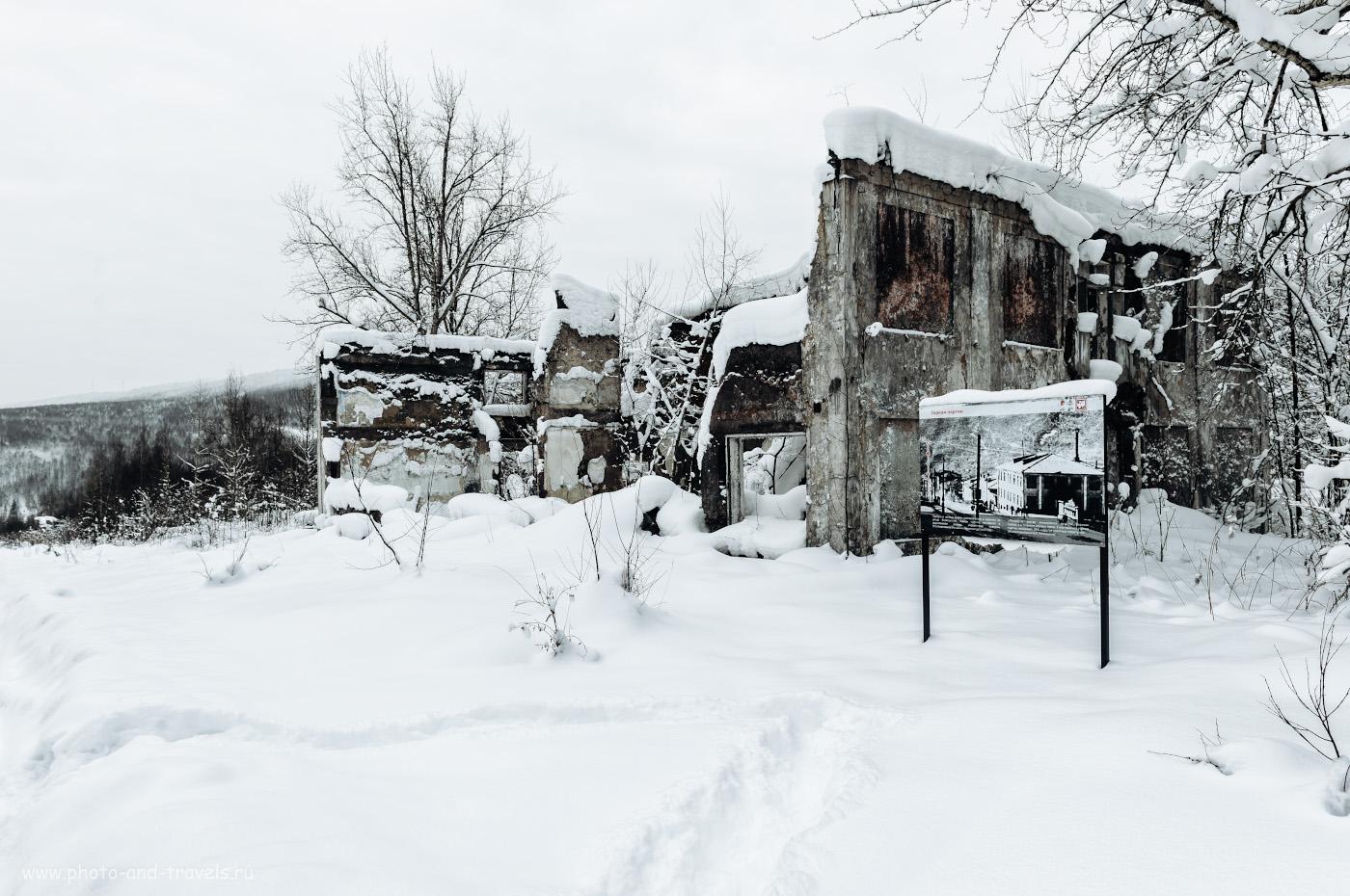 Фото 13. Остатки здания горкома коммунистической партии в городе-призраке (в более позднее время здесь располагался детский садик). 1/80, 8.0, 200, +1.33, 24.